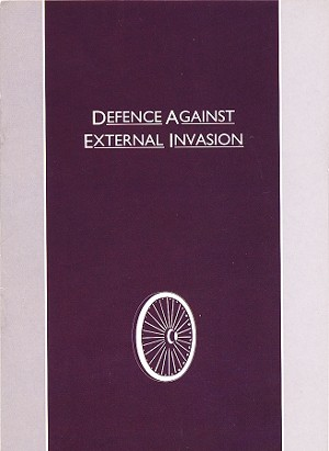 Defence Against External Invasion <br /><span>Vipassana</span>