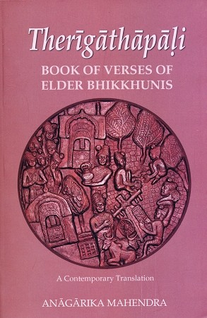 Therigathapali - Book of Verses of Elder Bhikkhunis