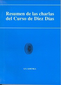 Discourse Summaries - español <br /><span>Vipassana</span>