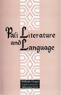 Geiger Literature Language cover art