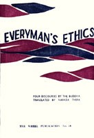 Everyman's Ethics