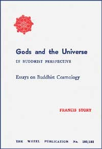 Gods & The Universe