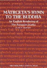 Matrceta's Hymn to the Buddha