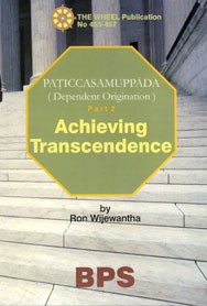 Achieving Transcendence