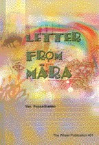 Letter from Mara