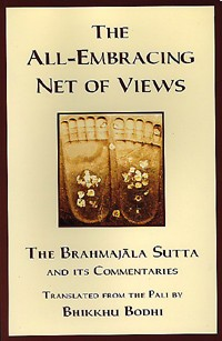 All-Embracing Net of Views