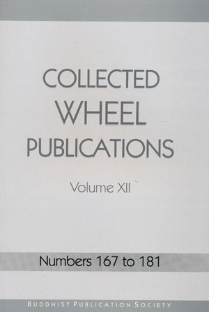 Collected Wheels BW12 Vol XII Damaged