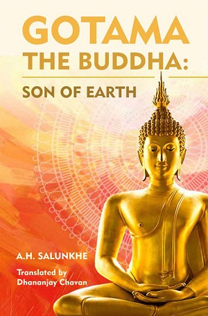Gotama the Buddha: Son of Earth - PDF eBook
