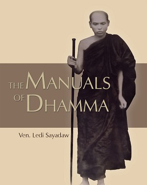 Manuals of Dhamma (Pariyatti Edition) <br /><span>Vipassana</span>