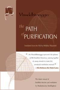 Path of Purification, The (Hardcover - Blemished/Damaged)