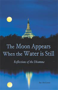 Moon Appears When the Water is Still, The