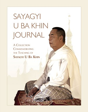 Sayagyi U Ba Khin Journal (Pariyatti Edition) <br /><span>Vipassana</span>