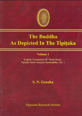 Buddha As Depicted in the Tipitaka - Vol. 1<br /><span>Vipassana</span>
