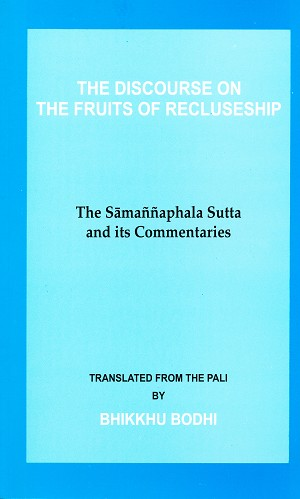 Discourse on Fruits of Recluseship