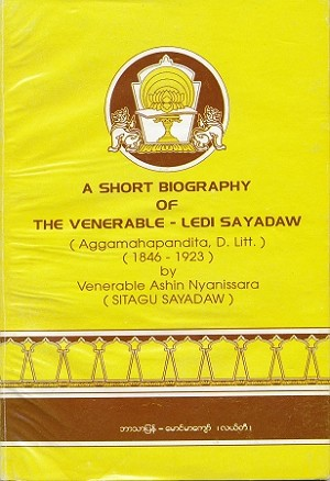 Short Biography of Ledi Sayadaw, A (eBook)