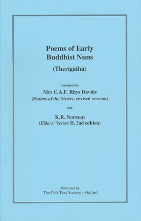 Poems of Early Buddhist Nuns