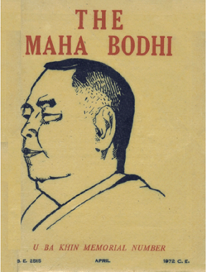 Maha Bodhi Journal - U Ba Khin Memorial (PDF) <br /><span>Vipassana</span>